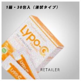 ♪ 1箱・30包入 株式会社スピック リポ カプセルビタミンC 1箱・30包入 <健康食品><サプリメント>