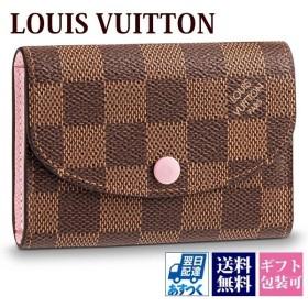 8b33c6ef53e3 ルイヴィトン 新品 LOUIS VUITTON コインケース レディース ブランド 使いやすい コンパクト 小さい ファスナー 革 小銭