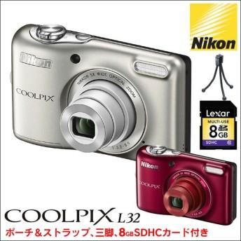 ニコン デジカメ 本体 三脚付 コンパクトデジタルカメラ コンデジ クールピクス L32 NIKON COOLPIX 電池式
