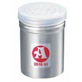 味道 調味料缶A小 AD-301