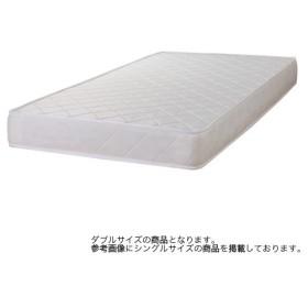 soldout 中国製 ボンネルコイル マットレス  ダブル 厚さ17cm ポリエステル ベッド 寝室 寝具 送料無料 幅140cm 大型サイズ 二人用 ベッドルーム R-D