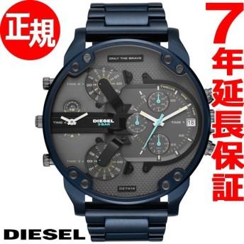ディーゼル(DIESEL) 腕時計 メンズ DZ7414