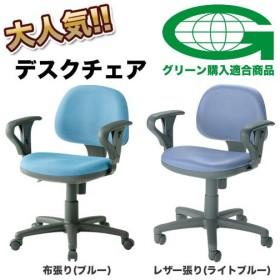 ★soldout★ チェア デスクチェア 椅子 イス 回転椅子 HFST-3AT