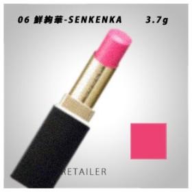 ♪ #06鮮絢華-SENKENKA SUQQU スック  モイスチャー リッチ リップスティック 3.7g 06鮮絢華-SENKENKA<リップスティック><フューシャピンク>