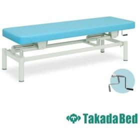 手動昇降台 TB-914 エステベッド 施術ベッド 送料無料
