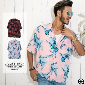 アロハシャツ メンズ トップス カジュアルシャツ 総柄 開襟シャツ オープンカラー 半袖シャツ かりゆしウェア