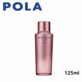 POLA/ポーラ モイスティシモ ローション125ml (4953923303030) 日本正規品