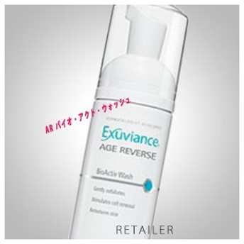 ♪ Exuviance エクスビアンス ARバイオアクトウォッシュ 125ml <洗顔料・洗顔ウォッシュ><スキンケア> <ARバイオ・アクト・ウォッシュ>