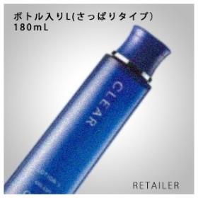 ♪ボトル入りタイプ ORBIS オルビス 薬用クリアローションボトル入りL(さっぱりタイプ)180mL <化粧水><クリアシリーズ・医薬部外品>