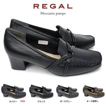 リーガル レディース 靴 モカシン F58J レザー カジュアル パンプス