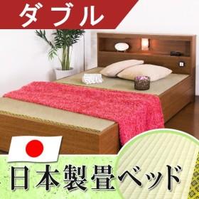 畳ベッド ダブル 畳もフレームもオール日本製 防湿防虫加工 引き出し付き 照明付き タタミベッド 収納付き ダブルベッド 和モダン ベッド おしゃれ 棚付き A331D