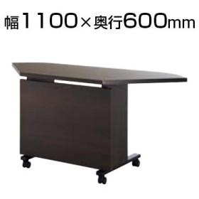 高級会議テーブル エグゼクティブコーナーテーブル アジャスト機能付リフトロックストッパー 指紋レス天板/幅1100×奥行600×高さ720mm/YWS-6011R