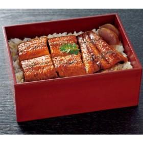 訳あり 九州産うなぎの蒲焼き はねだし 80g×3袋  国産 鰻