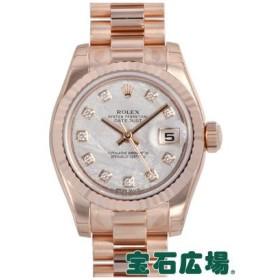 ロレックス ROLEX デイトジャスト 179175FG 新品 レディース 腕時計