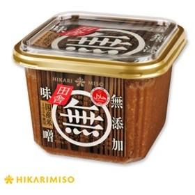 ハラル認証 田舎味噌750g ×8個(ひかり味噌・無添加味噌)