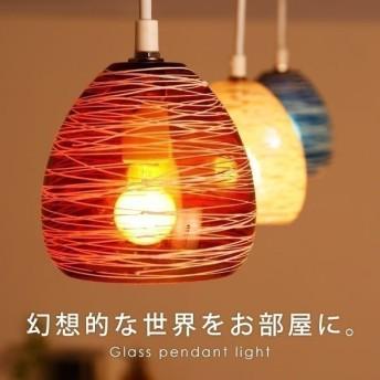 照明器具 照明 天井照明 ペンダントライト LED 間接照明 おしゃれ リビング ロウヤ LOWYA