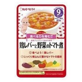 キューピー ベビーフード HA−5 ハッピーレシピ 鶏レバーと野菜のトマト煮