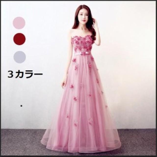 5c3739e6e5a2c カラードレス ロングドレス 結婚式 パーティードレス 演奏会 ウェディングドレス ピアノ 発表会 フォーマル
