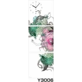 アジアデジタルアート大賞入賞者がデザインしたパネルクロック◆3枚のアートパネルの壁掛け時計◆hOur Design