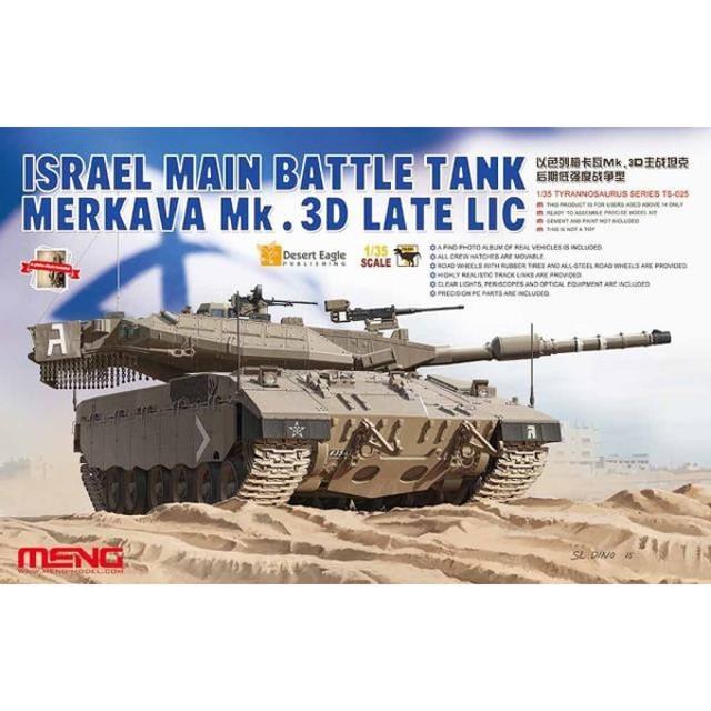 1/35 イスラエル主力戦車 メルカ...