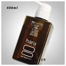 ♪ 株式会社nijito haru 黒髪スカルプ・プロ 400ml <シャンプー・ヘアケア・ハル>