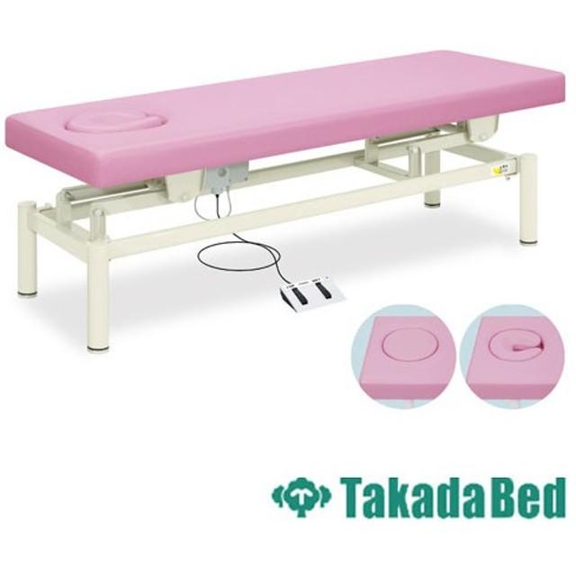 電動昇降台 TB-947 リハビリ 施術台 診察台 病院 送料無料
