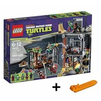 LEGO 79103 Turtle Lair Attack レゴ ミュータント タートルズ + レゴ 630 ブロックはずし(プレゼントし)