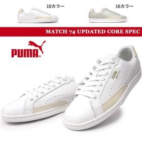 プーマ 359518 マッチ 74 アップデイテッド コア スペック スニーカー テニスシューズ メンズ レディース ユニセックス