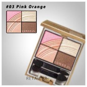♪ #03Pink Orange LUNASOL ルナソル カラフルスカイアイズ 03Pink Orange<パウダーアイシャドウ・パウダーアイシャドー><カネボウ><Pink Orange>