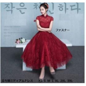 パーティードレス 赤 ミディアム丈ドレス 袖あり ウェディングドレス 赤 結婚式ミディアム丈 大きいサイズ お呼ばれドレス