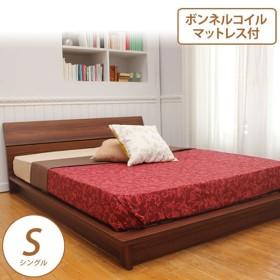 ローベッド シングル ボンネルコイルマットレス付き ステージベッド 日本製 ブラウン ナチュラル シングルサイズ ローベッド シングル