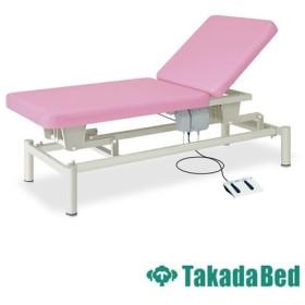 電動昇降台 TB-479 病院 医療施設 ベッド 電動式 送料無料