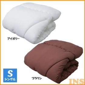 掛け布団 日本製 抗菌・防臭・防ダニ軽量マシュマロ掛けふとん S 10PS2536NS-1NI (D)