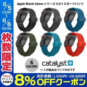 dbca1d5305 Apple Watch バンド Catalyst Apple Watch 42mm / 44mm スポーツバンド カタリスト ネコポス可