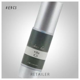 ♪ CBS シービーエス クリアビー ビタC5 30mL [倉庫S] <美容液・原液・イオン導入用美容液> <ビタミンC><シー・ビー・エス>