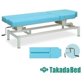 手動昇降台 TB-950 昇降式 ベッド 日本製 医療用 送料無料