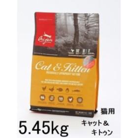 オリジン 猫用 キャット&キティ 5.45kg