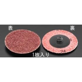 エスコ ESCO # 50/50mm クイックディスク 鉄用 EA819KX-24 WO店