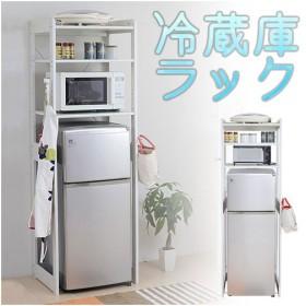木製 冷蔵庫ラック 幅60 cm 冷蔵庫 上 収納 棚 レンジ 収納 ラック フック付き 可動棚 冷蔵庫用 トースターラック 調味料 キッチン収納 KKS-0013