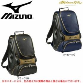 MIZUNO(ミズノ)ミズノプロ バックパック HB(1FJD8900)野球 ベースボール リュックサック