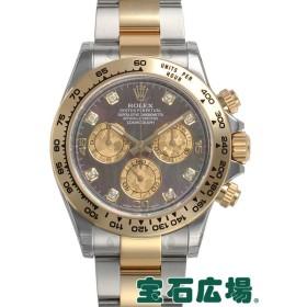 ロレックス ROLEX コスモグラフ デイトナ 116503NG 新品 メンズ 腕時計
