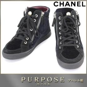 シャネル CHANEL ハイカット スニーカー ベロア レザー ブラック 黒 G30243 #36 23.0cm