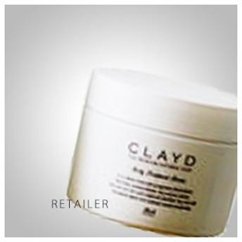 ♪ マザーアースソリューション クレイドボディトリートメントセラム ペア 200g <ボディ用美容液><CLAYD JAPAN・クレイドジャパン>