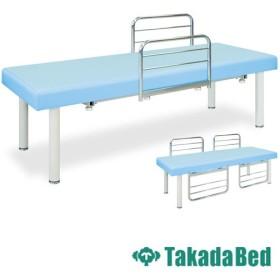 診察台 TB-1225 介護ベッド 施術台 リハビリ台 送料無料