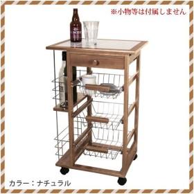 soldout キッチンワゴン ワゴン キッチン 食器 棚 BLR-207