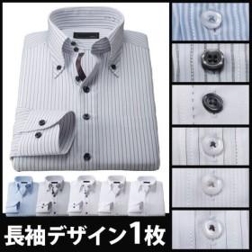 長袖ドレス ワイシャツ Yシャツ メンズ