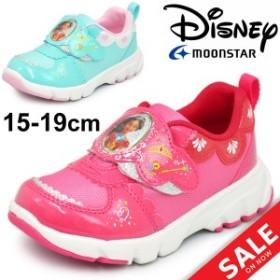 キッズシューズ 女の子 子ども ディズニー ムーンスター moonstar アバローのプリンセスエレナ 女児 子供靴 15.0-19.0cm/DN-C1205