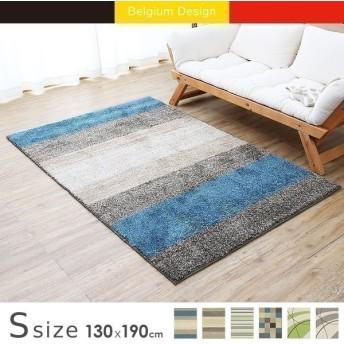 ラグマット ラグ おしゃれ ヨーロッパ ベルギー産 130×190 長方形 カーペット 絨毯 ロウヤ LOWYA
