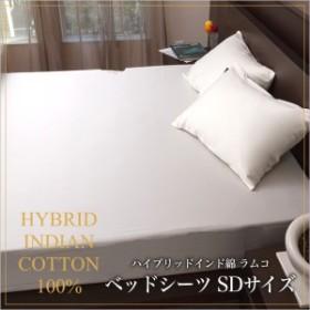 ベッドシーツ セミダブル ラムコ 【日本製 国産 ベッド用 綿100% ベッドカバー ベットカバー ベッドシーツ ベットシーツ