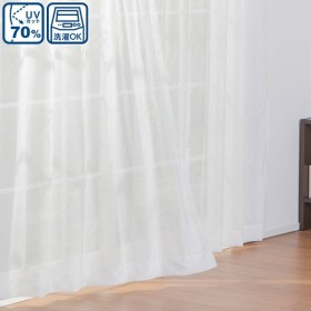 (1枚入り)レースカーテン(ウィード 100X108X1) ニトリ 『1年保証』 『玄関先迄納品』